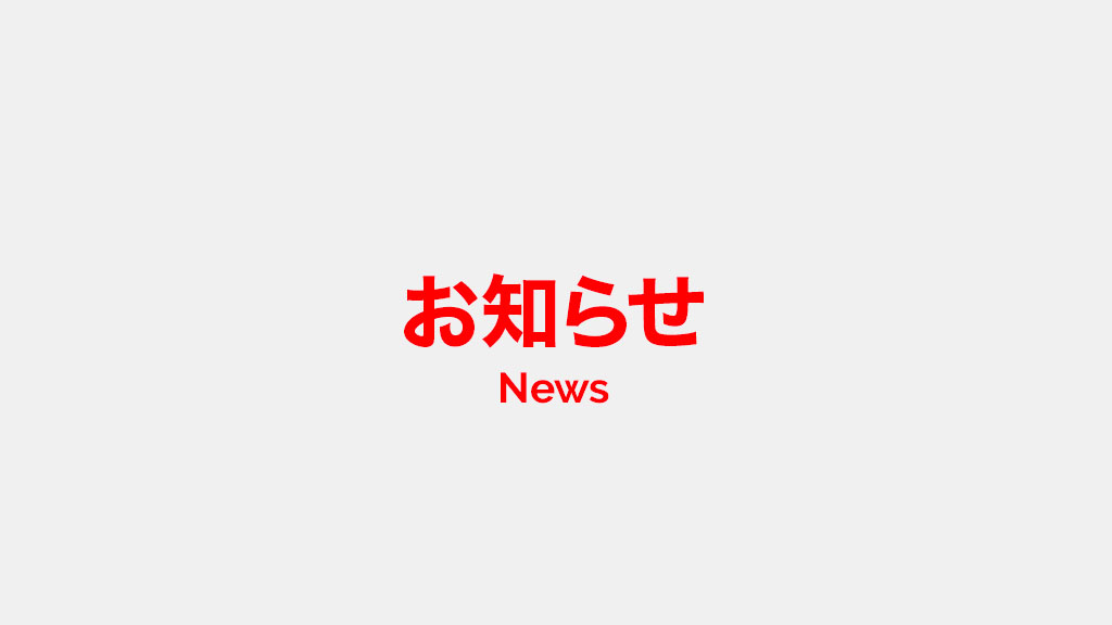 GAMEPLEX - News